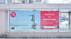札幌市経済観光局 様