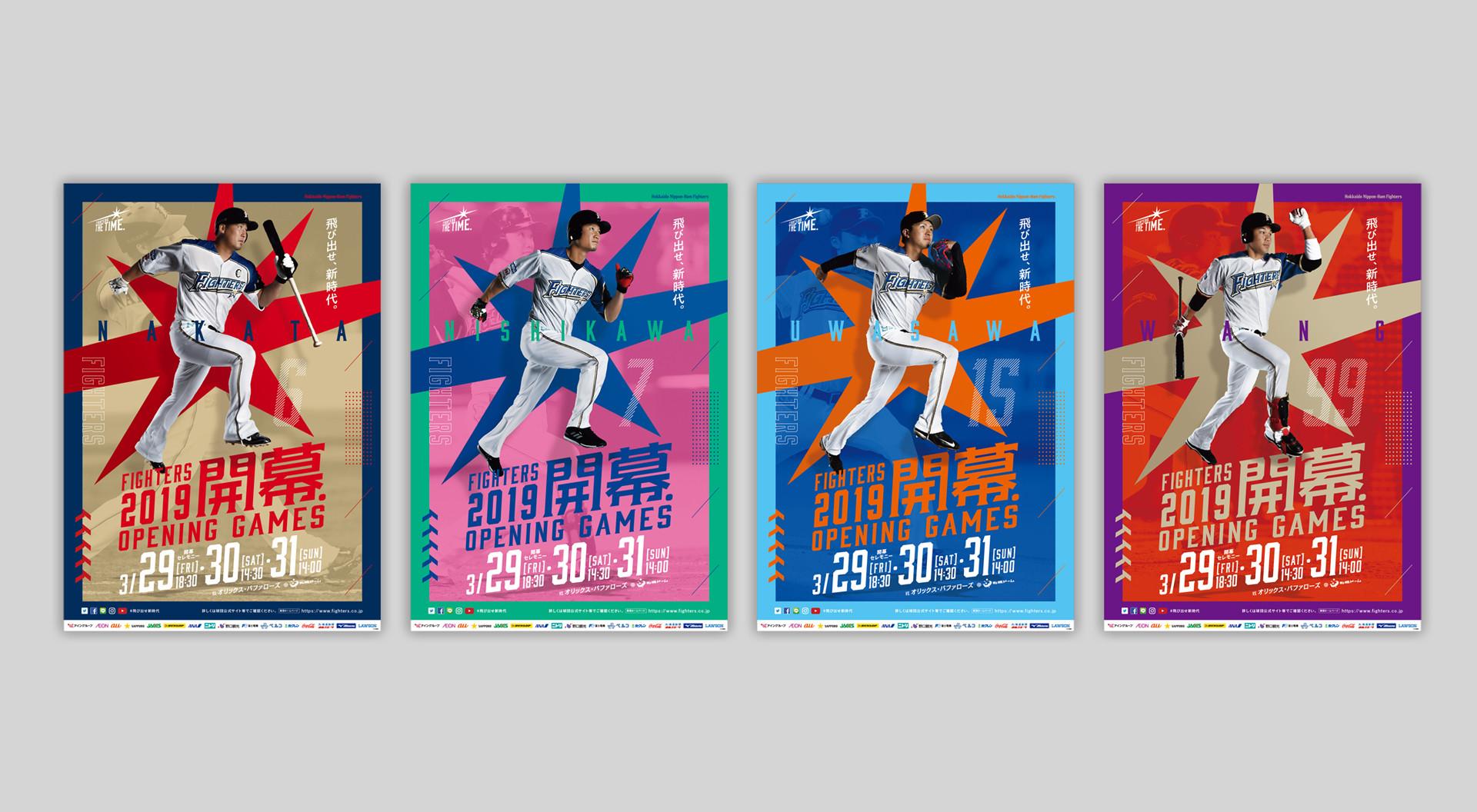 ◯開幕戦ポスター