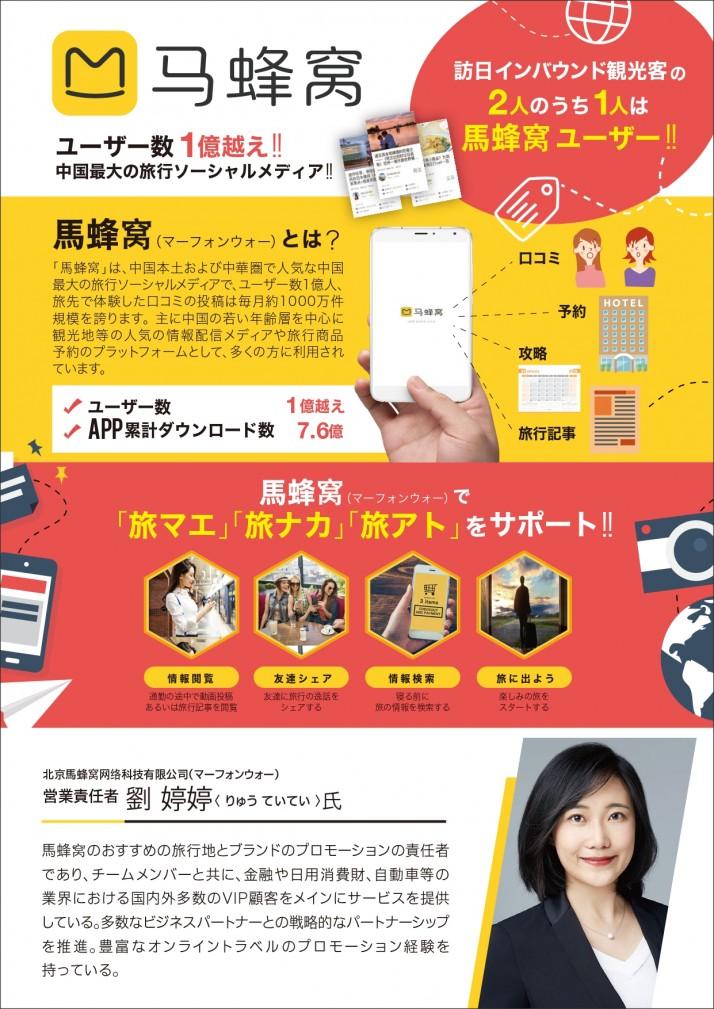 MFW繧サ繝溘リ繝シ譯亥・繝√Λ繧キ_page-0002